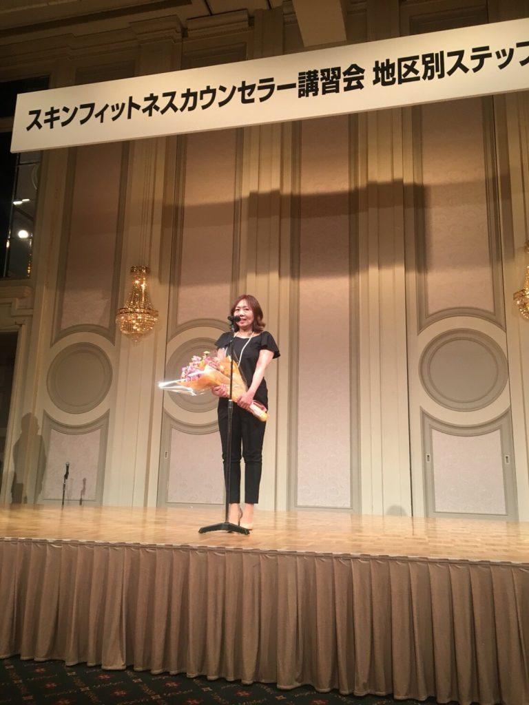 東日本の最優秀SFC(スキンフィットネスカウンセラー)に選ばれました