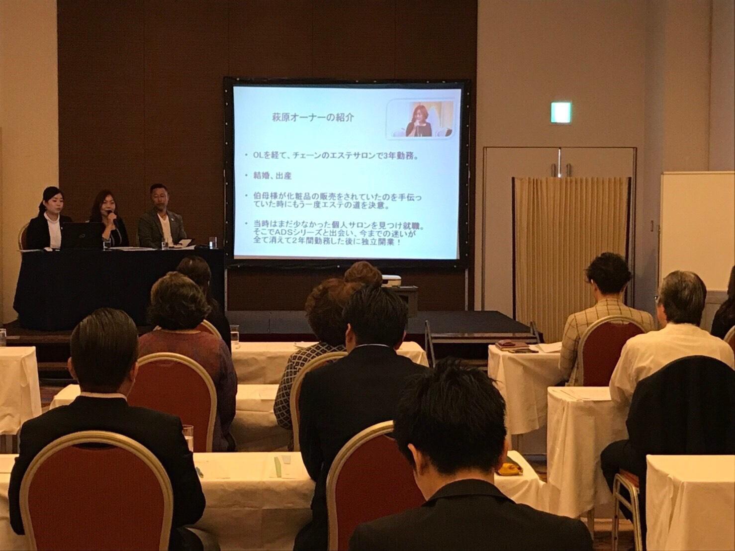 経営体験発表会02